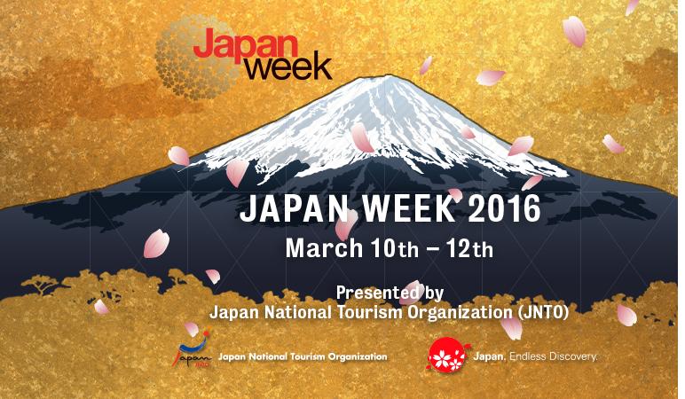 Japan Week 2016が ニューヨーク セントラルステーションで開催