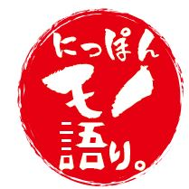 nippon-mono